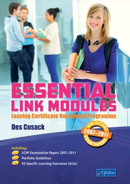 Essential Link Modules (2009-2013)