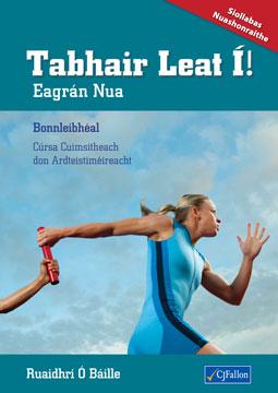 Tabhair Leat Í! (Revised)