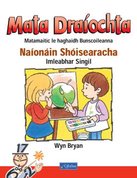 Mata Draíochta - Naíonáin Shóisearacha