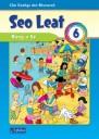 Seo Leat 6 - Cover